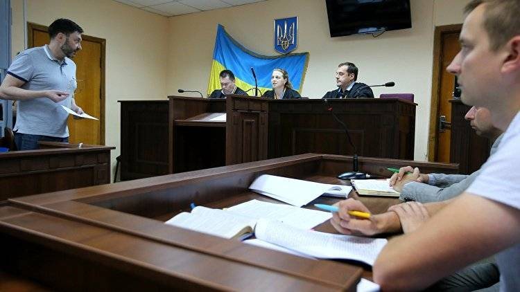 В Киеве перенесли заседание по делу Вышинского на 19 июля: фото и иллюстрации