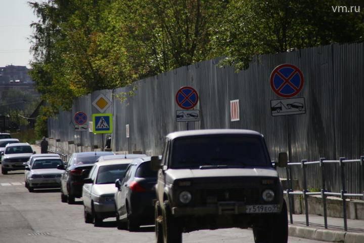Более 100 парковочных мест появилось на северо-западе столицы: фото и иллюстрации