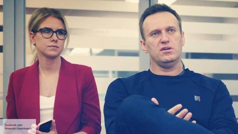 Журналисты опровергли лживое «расследование» Навального о главе Мосизбиркома: фото и иллюстрации