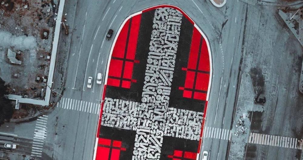 Залитую гудроном работу Покраса Лампаса в Екатеринбурге восстановят: фото и иллюстрации