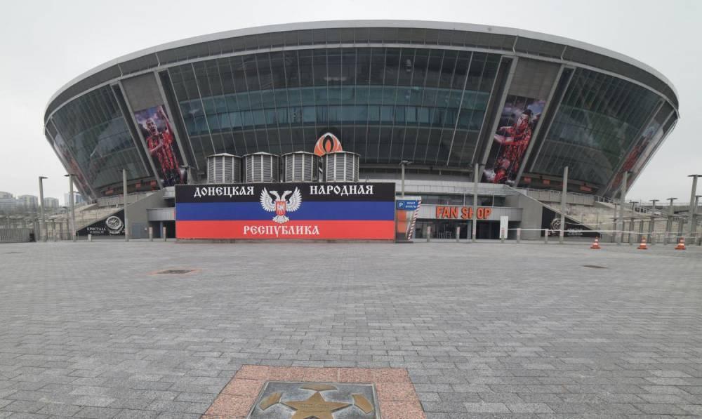 """Когда заработает Донбасс Арена: Пушилин сделал заявление о судьбе """"Донбасс Арены"""": фото и иллюстрации"""