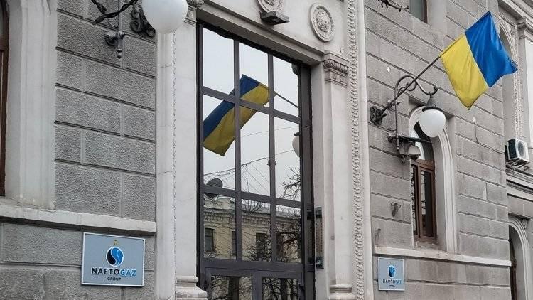 Украина готовится к остановке транзита российского газа по окончании 2019 года