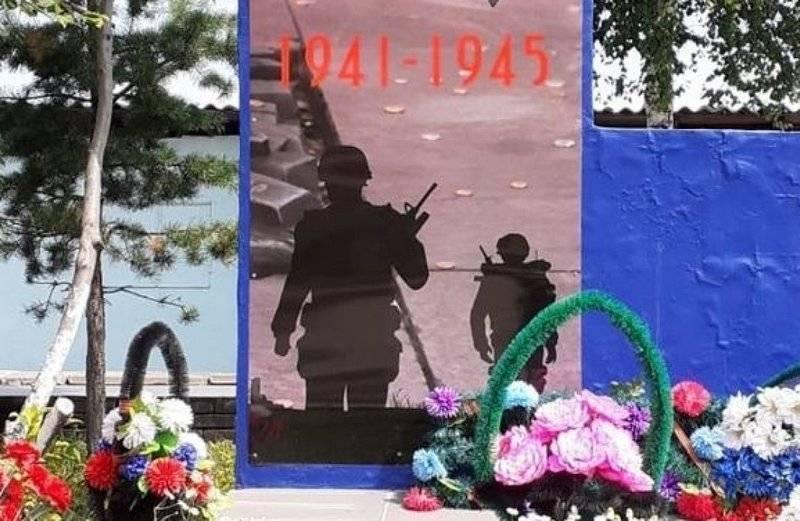 В Амурской области на памятнике ВОВ изобразили солдат НАТО