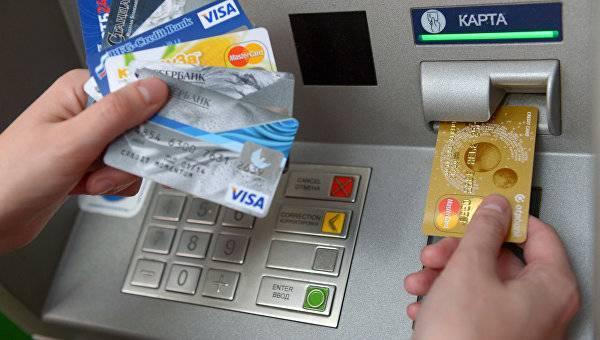 Эксперты назвали основные причины блокировки банковских карт: фото и иллюстрации