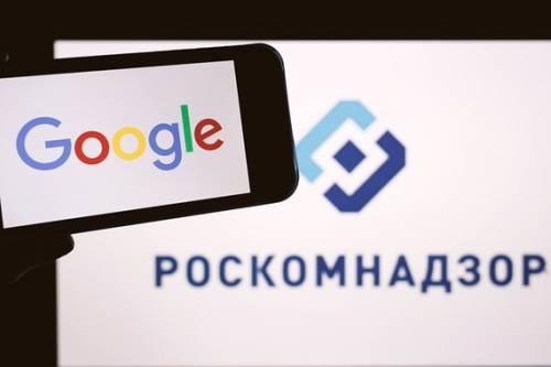 Google против РФ: американская компания проигнорировала требования Роскомнадзора: фото и иллюстрации