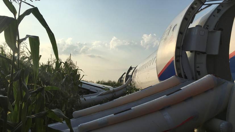 Бортпроводник A321 рассказала подробности об эвакуации пассажиров — РТ на русском: фото и иллюстрации
