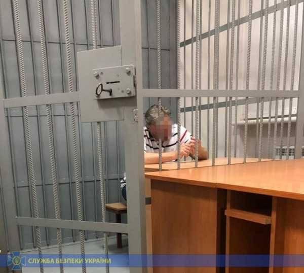 Новые подробности задержания Грымчака. Видео: фото и иллюстрации
