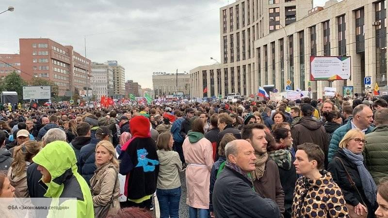 Мэрия не санкционировала акции протеста 24 августа из-за неудобств, грозящих москвичам: фото и иллюстрации