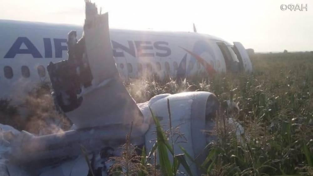 ФАН публикует фото с места жесткой посадки Airbus A321 в Подмосковье: фото и иллюстрации