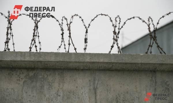Минюст запретит сажать в карцеры СИЗО инвалидов первой группы | Москва | ФедералПресс: фото и иллюстрации