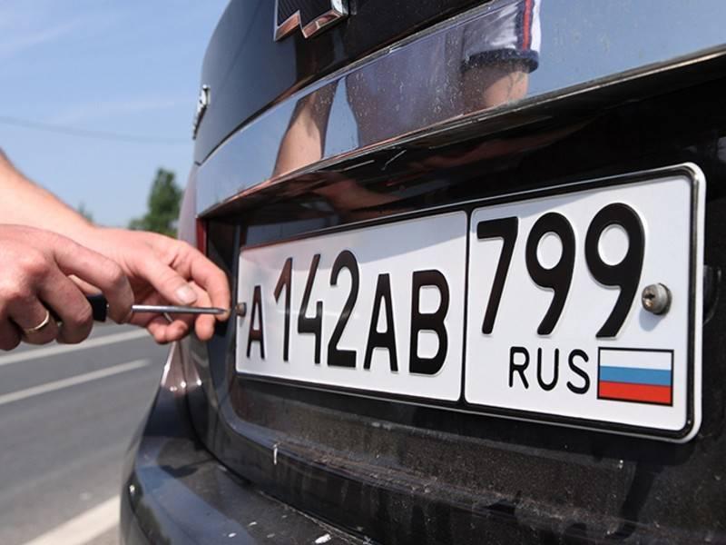 Россияне смогут зарегистрировать автомобиль без визита в ГИБДД: фото и иллюстрации