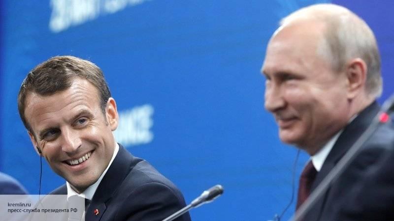 Франция выступает за необходимость перезапуска отношений между Россией и ЕС – Макрон: фото и иллюстрации
