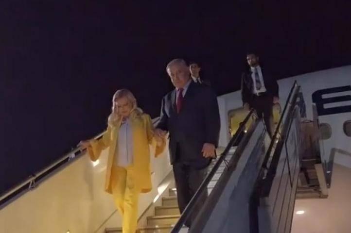 Нетаньяху прокомментировал поступок бросившей каравай супруги: фото и иллюстрации
