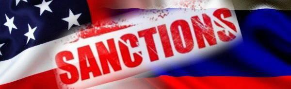 Антироссийским санкциям осталось жить полгода – Бессмертный: фото и иллюстрации