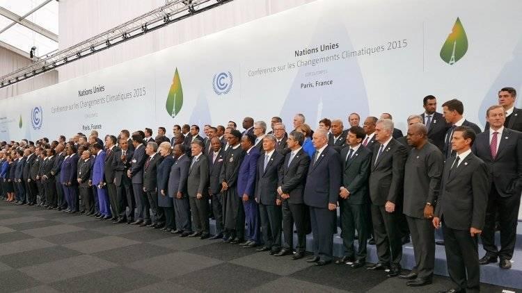 Парижское соглашение откроет России доступ к «зеленым» технологиям, заявили в Минприроды: фото и иллюстрации