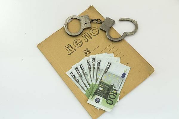Глава ИФНС Москвы по ЮАО арестована по делу о взятке: фото и иллюстрации