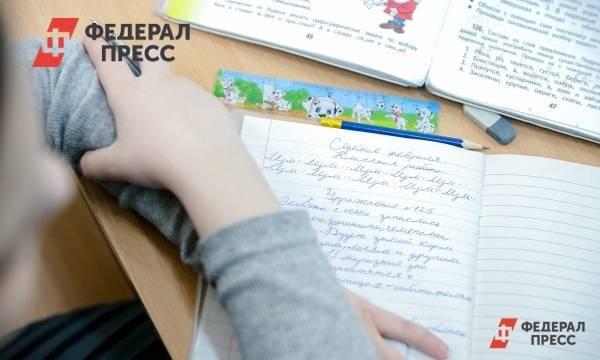 Самарская область заиграет на новых инструментах: фото и иллюстрации