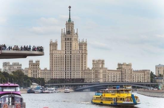 Электронные визы сделают Россию самой либеральной визовой страной: фото и иллюстрации