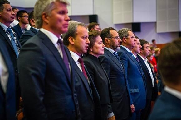 Колобков и Дворкович открыли в Ханты-Мансийске Кубок мира по шахматам: фото и иллюстрации