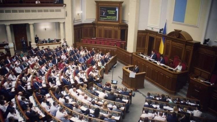 Украина взяла паузу в расторжении договоров с Россией, пишут СМИ: фото и иллюстрации