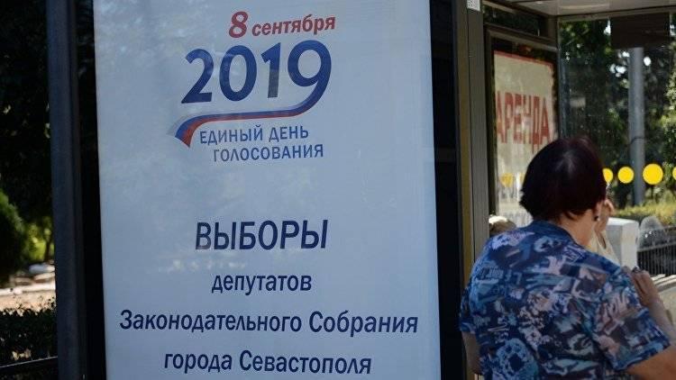 Итоги выборов в Севастополе: Адмирал Витко, Саблин и Жириновский: фото и иллюстрации