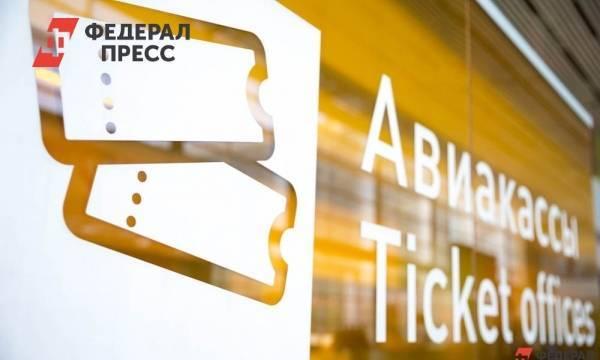 В аэропорту Екатеринбурга хотят установить памятник Демидову: фото и иллюстрации