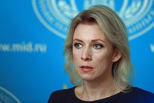 МИД РФ направило запрос в США о местонахождении Смоленкова: фото и иллюстрации