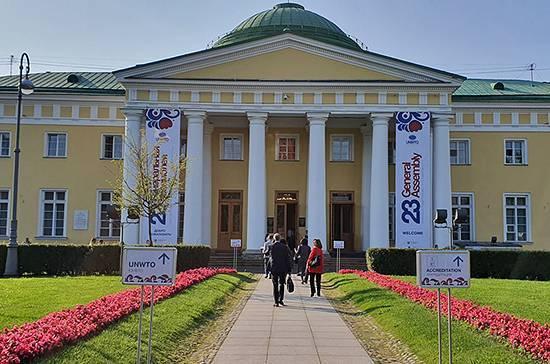 В Петербурге впервые проходит Генассамблея Всемирной туристской организации: фото и иллюстрации