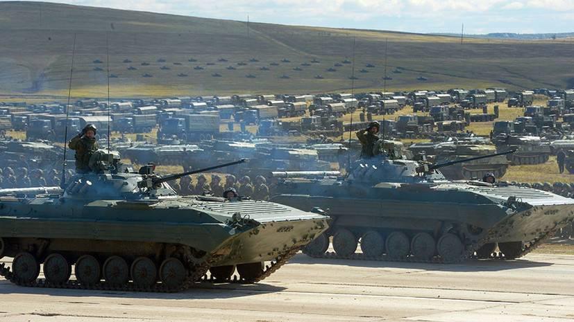 Доходчивый сигнал недоброжелателям: Россия и партнеры готовят сюрприз во время крупнейших военных учений - 16.09.2019 -   Rusdialog.ru: фото и иллюстрации