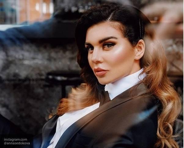 Анна Седокова планирует судиться с женой нового возлюбленного: фото и иллюстрации