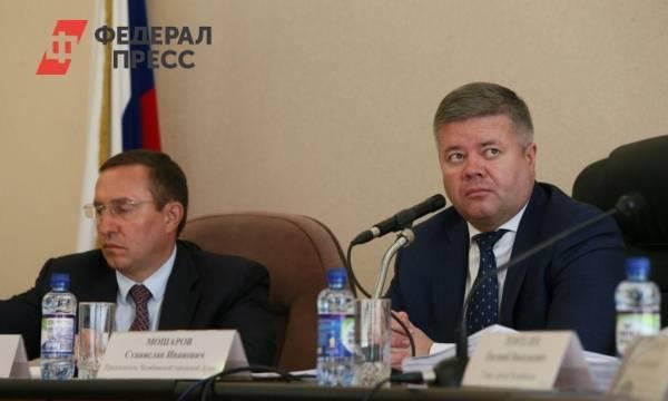 Спикер думы Челябинска попрощался с Котовой и поблагодарил коллег за работу: фото и иллюстрации
