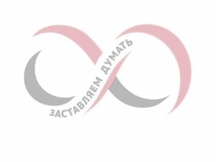 """Полиция в Кемерово закрыла дело о сравнении """"Единой России"""" с крысиной чумой: фото и иллюстрации"""