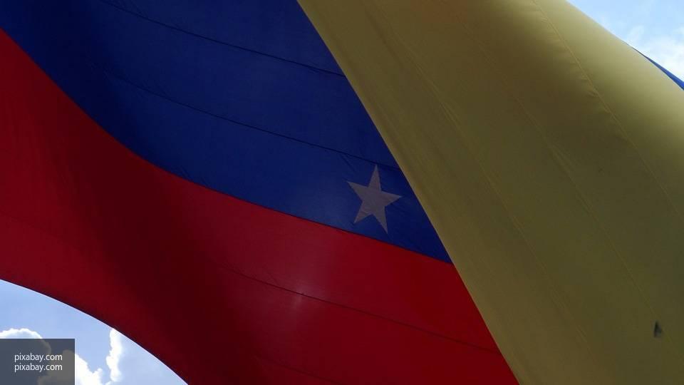 Венесуэла предостерегла США от военного вторжения: фото и иллюстрации