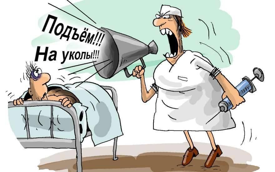Днем рождения, смешные картинки о медицинских сестрах