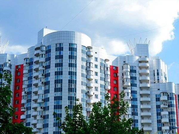Цены на новое жилье в крупнейших городах России перестали расти: фото и иллюстрации