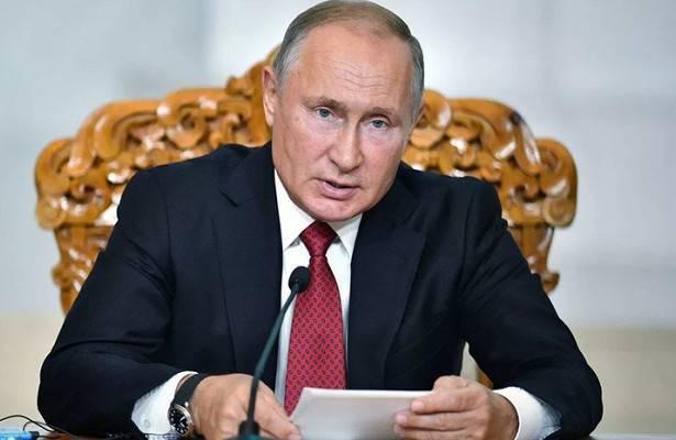 Путин далоценку отношениям России иАрмении: фото и иллюстрации