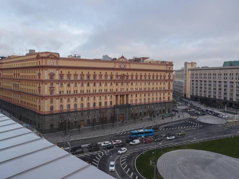 Женщина принесла гранату в приёмную ФСБ в Москве: фото и иллюстрации