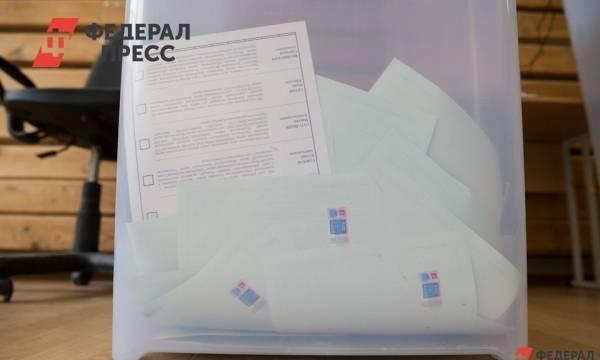 Экзит-поллы ФОМ: на губернаторских выборах в Ставрополье лидирует Владимиров: фото и иллюстрации