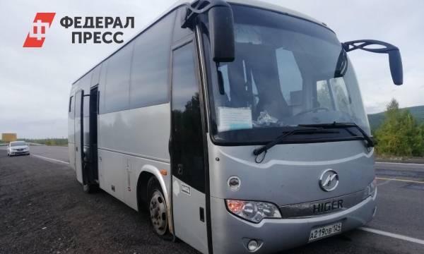 Тывинские полицейские опровергли факт обстрела автобуса с наблюдателями: фото и иллюстрации
