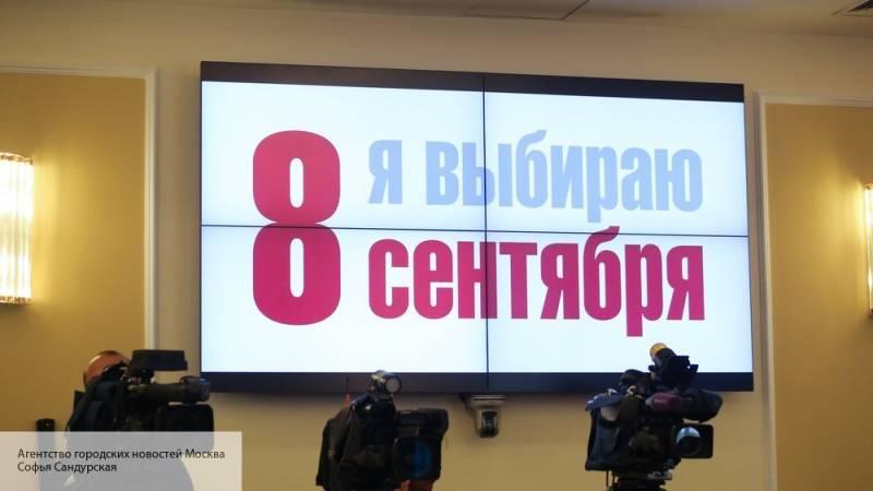 Эксперт назвал основные факторы, повлиявшие на явку в Петербурге: фото и иллюстрации
