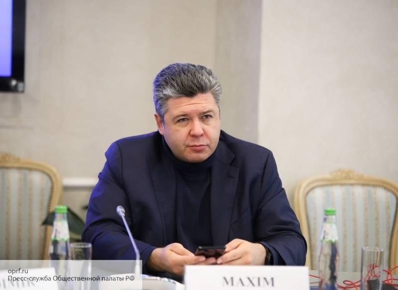 В ОП сообщили, что выборы губернатора Петербурга проходят спокойно: фото и иллюстрации