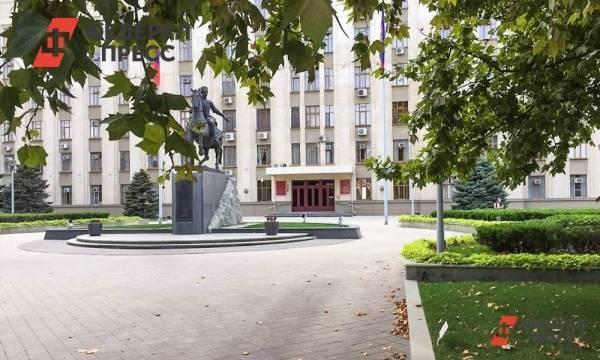 Министр финансов Кубани рассказал о доходах края: фото и иллюстрации