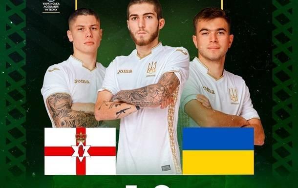 Молодежная сборная Украины лишилась шансов выйти на Евро-2021, уступив Северной Ирландии