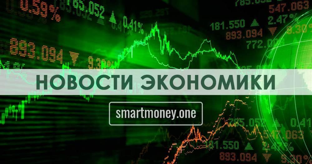 "Государство купит акции ""Аэрофлота"" на общих основаниях еще на 9,1 млрд рублей"