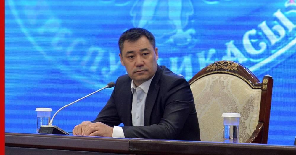 Жапаров принял полномочия президента Киргизской Республики
