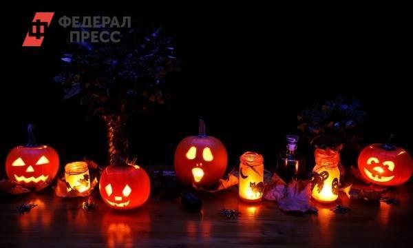 В России предложили заменить Хэллоуин альтернативным праздником