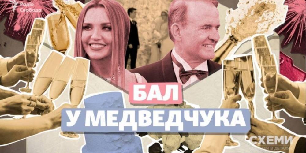 Суркисы, Столар и не только. Схемы рассказали, кто из политиков и бизнесменов гулял на свадьбе пасынка Медведчука