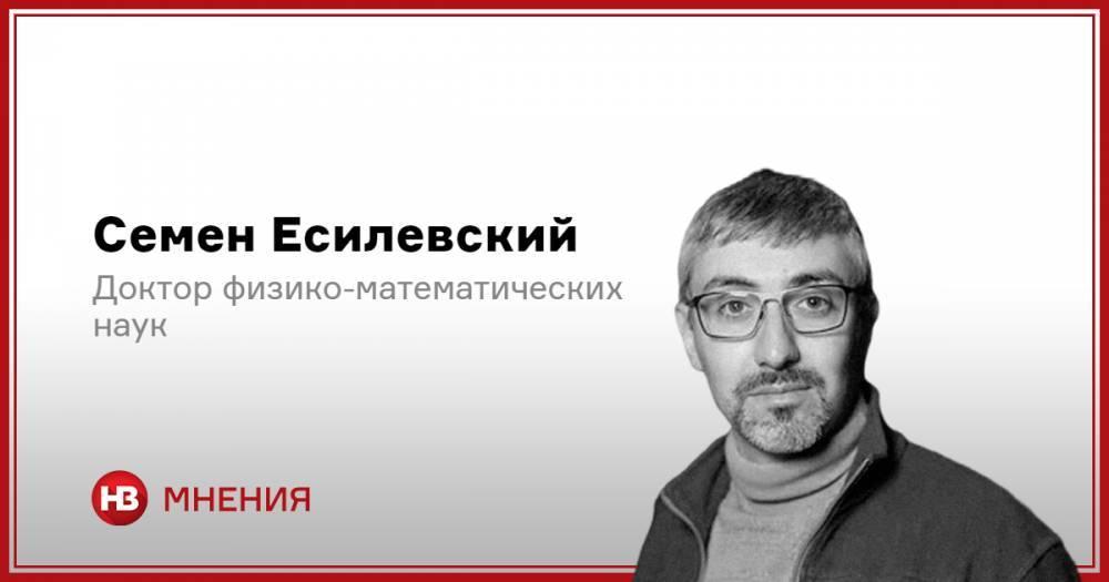 Четыре вопроса к Минздраву об украинской вакцине