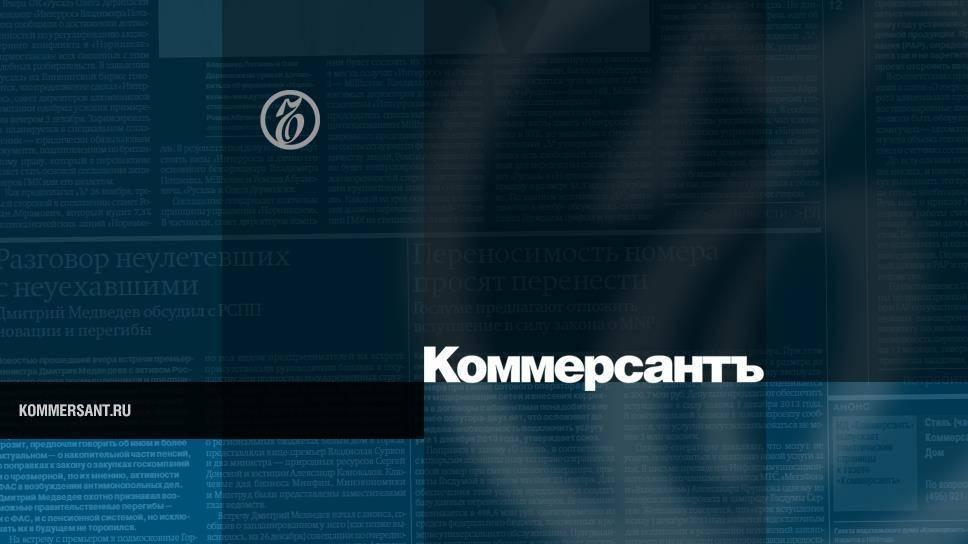 Трамп обвинил Байдена в получении $3,5 млн через Путина