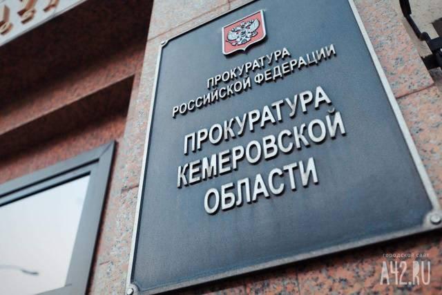 Кузбассовец угрожал убийством 12-летнему сыну: комментарий прокуратуры